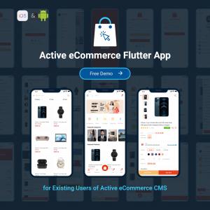 Active eCommerce Flutter App version : 1.5