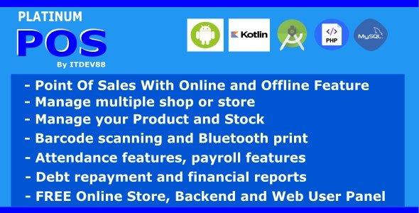 Platinum Point Of Sales